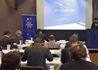 Česko – Korejské CNG fórum
